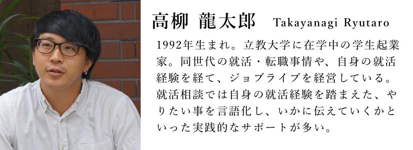 member.takayanagi